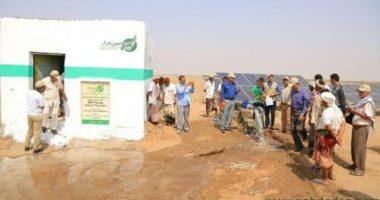 جمعية العون المباشر تفتتح مشروعي مياه بالطاقة الشمسية في المنصورية بالحديدة