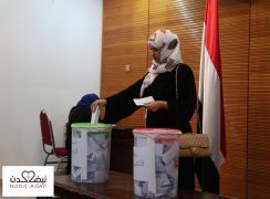 Competitive elections at the Embassy of Yemen in Malaysia