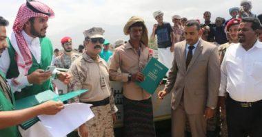 البرنامج السعودي يدشن توزيع قوارب الصيد ومحركاتها لمتضرري الأعاصير في سقطرى