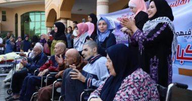الكونغرس الفلسطيني : ينظم يوم ترفيهي للمسنين بمركز الوفاء بغزة
